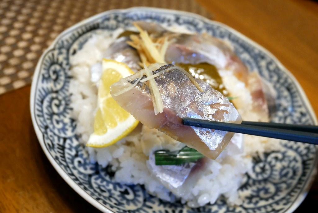 武士のあじ寿司